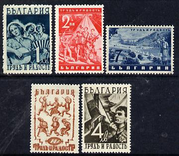 Bulgaria 1942 Work & Joy set of 5 unmounted mint, SG 502-06