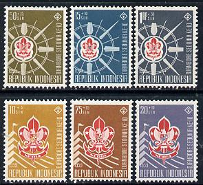 Indonesia 1959 Tenth World Scout Jamboree set of 6 unmounted mint, SG 804-09*