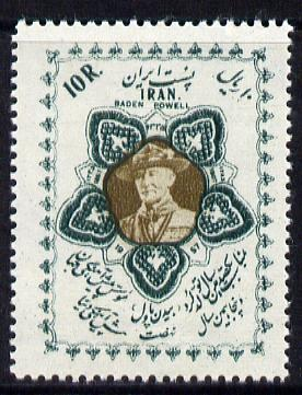Iran 1959 Birth Centenary of Baden Powell unmounted mint, SG 1114