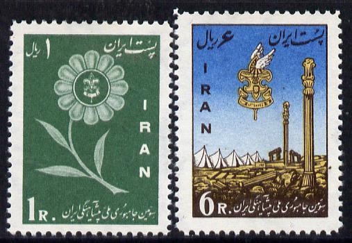 Iran 1960 Third National Scout Jamboree set of 2 unmounted mint, SG 1218-19