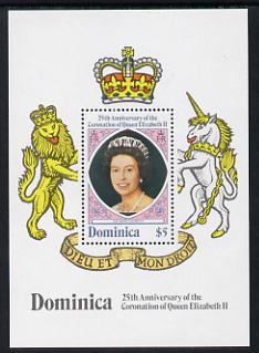 Dominica 1978 Coronation 25th Anniversary m/sheet unmounted mint, SG MS 615