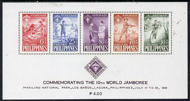 Philippines 1959 Tenth World Scout Jamboree m/sheet unmounted mint, SG MS 829