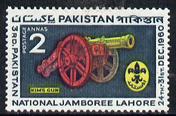 Pakistan 1960 Third Pakistan Scouts National Jamboree unmounted mint, SG 121