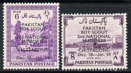 Pakistan 1958 Second Pakistan Scouts National Jamboree set of 2 unmounted mint, SG 101-02*