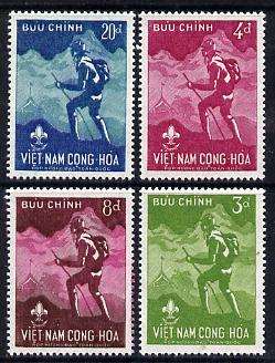 Vietnam - South 1959 International Scout Jamboree set of 4 unmounted mint, SG S99-102