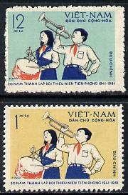 Vietnam - North 1961 20th Anniversary of Vietnam Youth Pioneers set of 2, SG N164-65