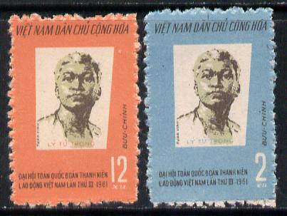 Vietnam - North 1961 Third Congress for Labour Youth Union set of 2 unmounted mint, SG  N162-63
