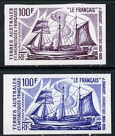 French Southern & Antarctic Territories 1974 Charcot's Antarctic Voyages 100f (Le Francais) two different Imperf colour trial proofs unmounted mint as SG 93