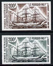 French Southern & Antarctic Territories 1974 Charcot's Antarctic Voyages 200f (Le Pourquoi-Pas ?) two different Imperf colour trial proofs unmounted mint, as SG 94