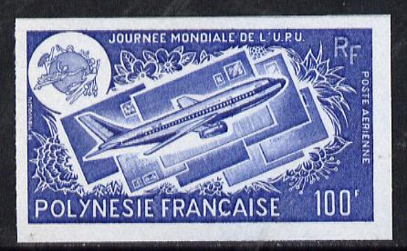 French Polynesia 1975 World UPU Day 100f (Boeing 737) Imperf colour trial proof (several different colours  available but price is for ONE) unmounted mint as SG 204