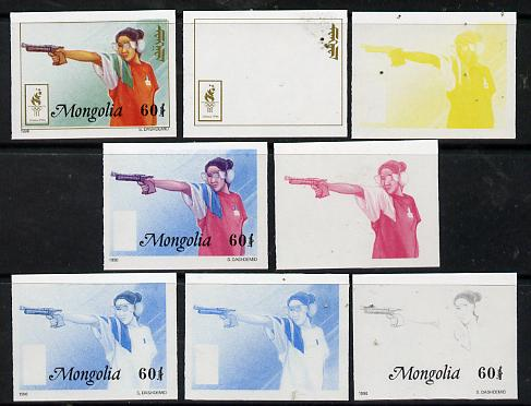 Mongolia 1996 Atlanta Olympics 60t (Pistol Shooting) set of 7 imperf progressive proofs comprising the 5 individual colours plus 2 and 3-colour composites unmounted mint