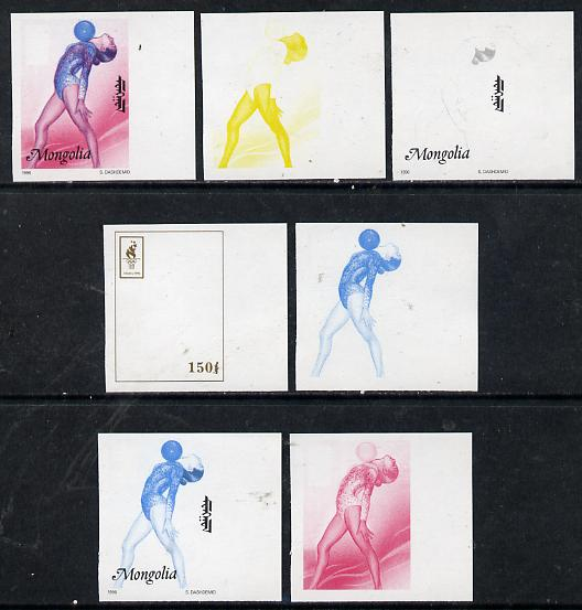 Mongolia 1996 Atlanta Olympics 50t (Gymnastics) set of 7 imperf progressive proofs comprising the 5 individual colours plus 2 and 3-colour composites unmounted mint