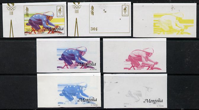 Mongolia 1996 Atlanta Olympics 30t (Cycling) set of 7 imperf progressive proofs comprising the 5 individual colours plus 2 and 3-colour composites unmounted mint