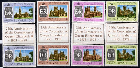 Tuvalu 1978 Coronation 25th Anniversary set of 4 gutter pairs unmounted mint, SG 89-92