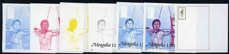 Mongolia 1996 Atlanta Olympics 120t (Archery) set of 7 imperf progressive proofs comprising the 5 individual colours plus 2 and 3-colour composites unmounted mint