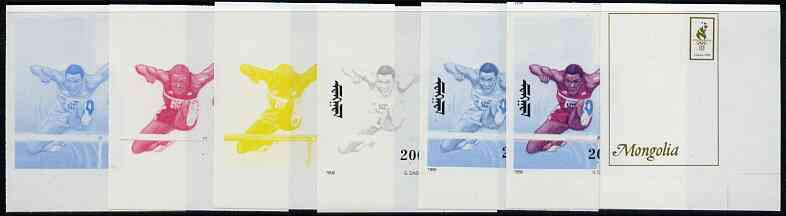 Mongolia 1996 Atlanta Olympics 200t (Hurdling) set of 7 imperf progressive proofs comprising the 5 individual colours plus 2 and 3-colour composites unmounted mint