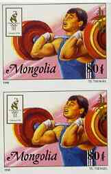 Mongolia 1996 Atlanta Olympics 80t (weighlifting) imperf pair unmounted mint