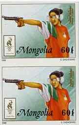 Mongolia 1996 Atlanta Olympics 60t (Pistol Shooting) imperf pair unmounted mint