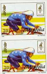 Mongolia 1996 Atlanta Olympics 30t (Cycling) imperf pair unmounted mint