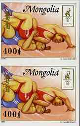 Mongolia 1996 Atlanta Olympics 400t (Wrestling) imperf pair unmounted mint