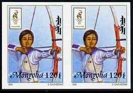 Mongolia 1996 Atlanta Olympics 120t (Archery) imperf pair unmounted mint