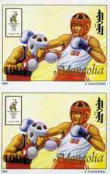 Mongolia 1996 Atlanta Olympics 100t (Boxing) imperf pair unmounted mint