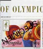 Mongolia 1996 Atlanta Olympics 80t (weighlifting) perf single opt'd SPECIMEN from limited printing unmounted mint