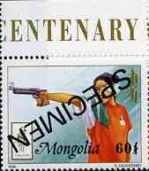 Mongolia 1996 Atlanta Olympics 60t (Pistol Shooting) perf single opt'd SPECIMEN from limited printing unmounted mint
