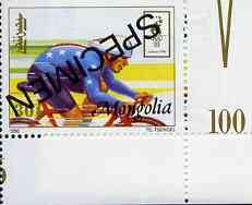 Mongolia 1996 Atlanta Olympics 30t (Cycling) perf single opt'd SPECIMEN from limited printing unmounted mint