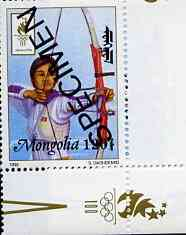 Mongolia 1996 Atlanta Olympics 120t (Archery) perf single opt'd SPECIMEN from limited printing unmounted mint