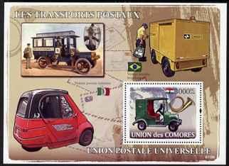 Comoro Islands 2008 Postal Vehicles perf s/sheet unmounted mint Michel BL437