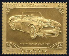 Bernera 1985 Classic Cars - 1959 Austin Healey \A312 value perforated & embossed in 22 carat gold foil unmounted mint
