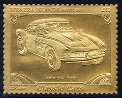 Bernera 1985 Classic Cars - 1955 BMW \A312 value perforated & embossed in 22 carat gold foil unmounted mint