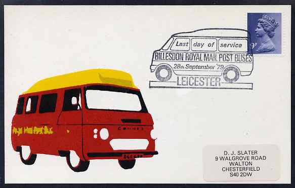 Postcard of Postbus (privately produced card) used with illustrated last day Billesdon Postbus cancel