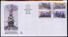 South West Africa 1985 Narrow Gauge Railway Locos set of 4 on unaddressed illustrated cover with special first day cancel