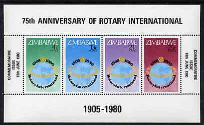 Zimbabwe 1980 75th Anniversary of Rotary International m/sheet unmounted mint, SG MS 595