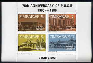 Zimbabwe 1980 75th Anniversary of Post Office Savings Bank m/sheet unmounted mint, SG MS 601