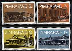 Zimbabwe 1980 75th Anniversary of Post Office Savings Bank set of 4, SG 597-600 unmounted mint*