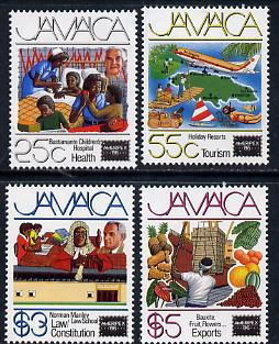 Jamaica 1986 Ameripex Stamp Exhibition set of 4 unmounted mint, SG 651-54