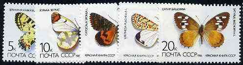 Russia 1986 Butterflies and Moths set of 5 unmounted mint, SG 5632-36, Mi 5584-88*