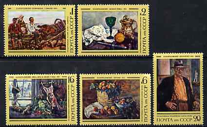 Russia 1976 Birth Centenary of P P Konchalovsky (Painter) set of 5 unmounted mint, SG 4494-98, Mi 4455-59*