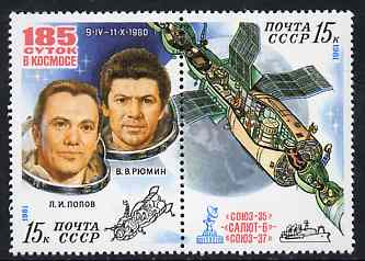 Russia 1981 Popov & Ryumin 185 Days in Space se-tenant set of 2 unmounted mint, SG 5104-05,  Mi 5049-50