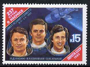 Russia 1985  237 Days in Space unmounted mint, SG 5573, Mi 5524*