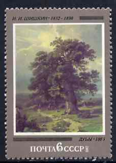 Russia 1982 Birth Anniversary of Shishkin (Oak Tree) unmounted mint, SG 5199, Mi 5144*, stamps on arts, stamps on trees
