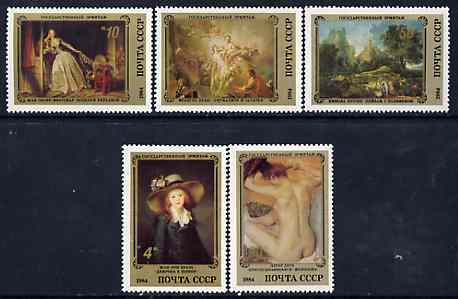 Russia 1984 French Paintings in the Hermitage Museum set of 5 unmounted mint, SG 5501-05, Mi 5452-56*, stamps on arts, stamps on museums