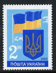 Ukraine 1992 First Anniversary of Regained Independence unmounted mint Mi 86*