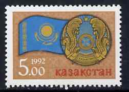 Kazakhstan 1992 National Flag unmounted mint, Mi 17