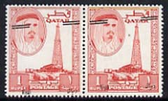 Qatar 1966 new currency surcharges 1r on 1r (Oil Derrick) horiz pair with superb obliquely misplaced surcharge unmounted mint, SG 148var