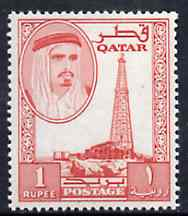 Qatar 1961 Oil Derrick 1r from def set unmounted mint, SG 34*