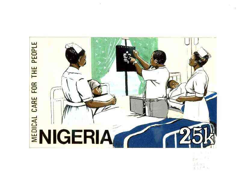Nigeria 1986 Nigerian Life Def series - original hand-painted artwork for 25k value (Medical & Health Services showing X-Ray) by unknown artist on board 220 mm x 130 mm